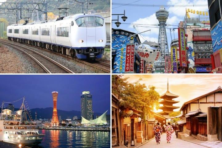 關西國際機場到關西各大都市(大阪・神戶・京都)的交通方式