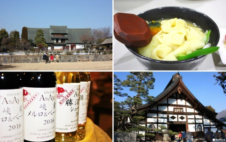 A Day Trip To Koshu - Wine And Japanese Meditation Near Tokyo