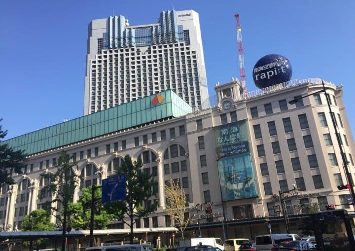 How To Easily Reach Osaka, Kobe And Kyoto From Kansai