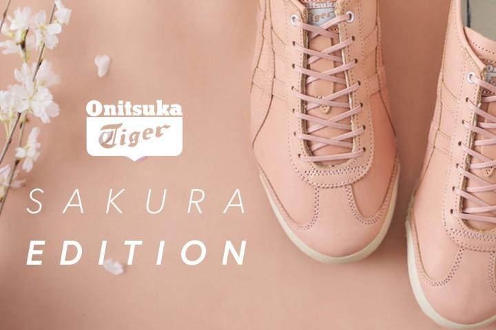 オニツカタイガーから桜染めのシューズが登場!割引価格は日本だけ!