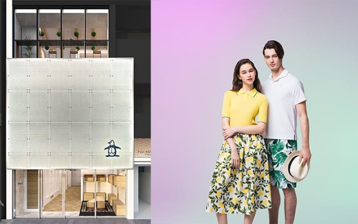 Munsingwear Clubhouse Ginza - A New Exciting Fashion Store In Ginza!