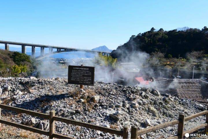 『別府』了解明礬温泉晶花入浴劑製作過程,品嚐地獄蒸布丁!