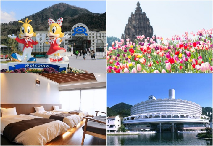 Reoma Resort In Shikoku - A Dream World With Amusement, Hot Springs And More!