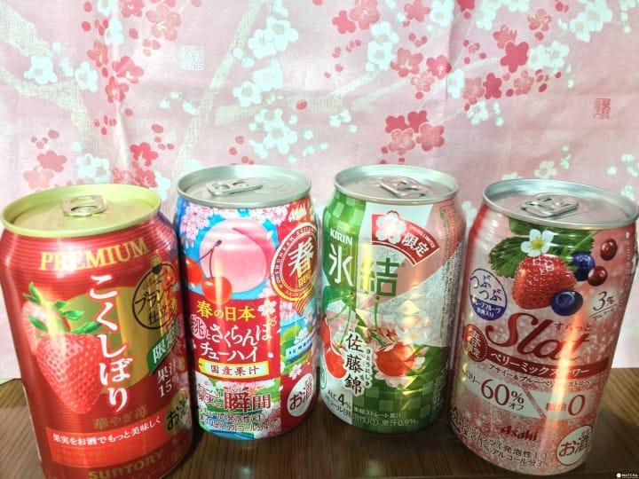 【期间限定】春意盎然的粉红梅桃果实发泡酒6选