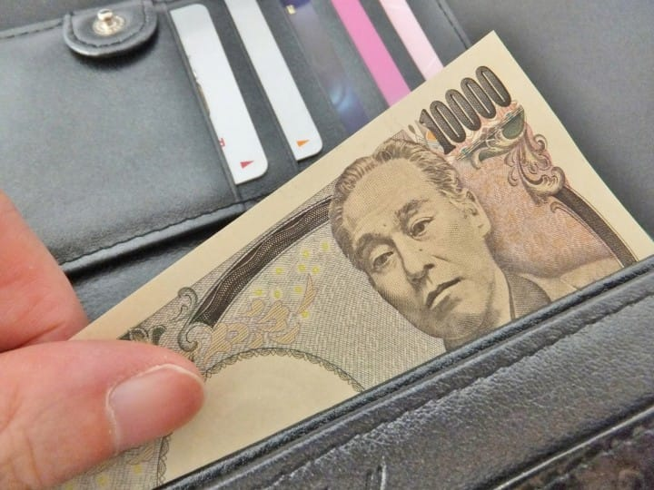 Using Credit Cards In Japan - A Guide To Money During Your