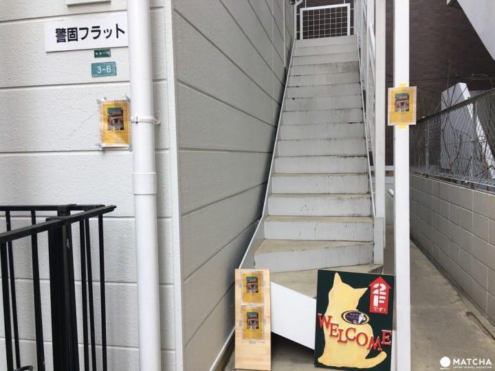 『福冈』隐藏在公寓里每间房的杂货甜点小酒吧