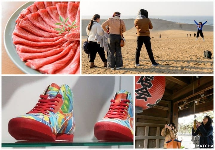 Adventure In Tottori! Onitsuka Tiger Factory, Sand Dunes And Historic Townscapes
