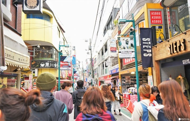 156d47016ba627 Famous for the unique fashion style of the people in town, Shimokitazawa is  a neighborhood with great shopping, with many stores carrying vintage and  ...