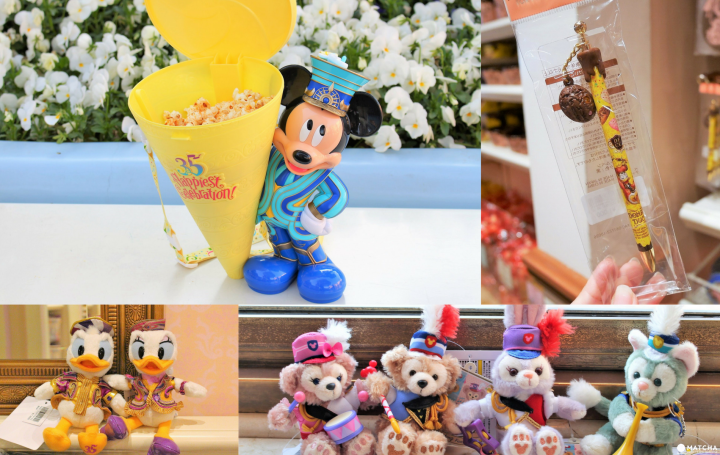 What To Buy? A Guide To Tokyo Disney Resort's 35th Anniversary Goods