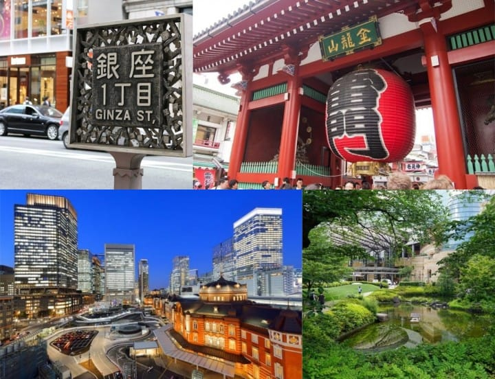 เที่ยวโตเกียว พักไหนดี? 11 แหล่งที่พักแนะนำในโตเกียว (Tokyo)