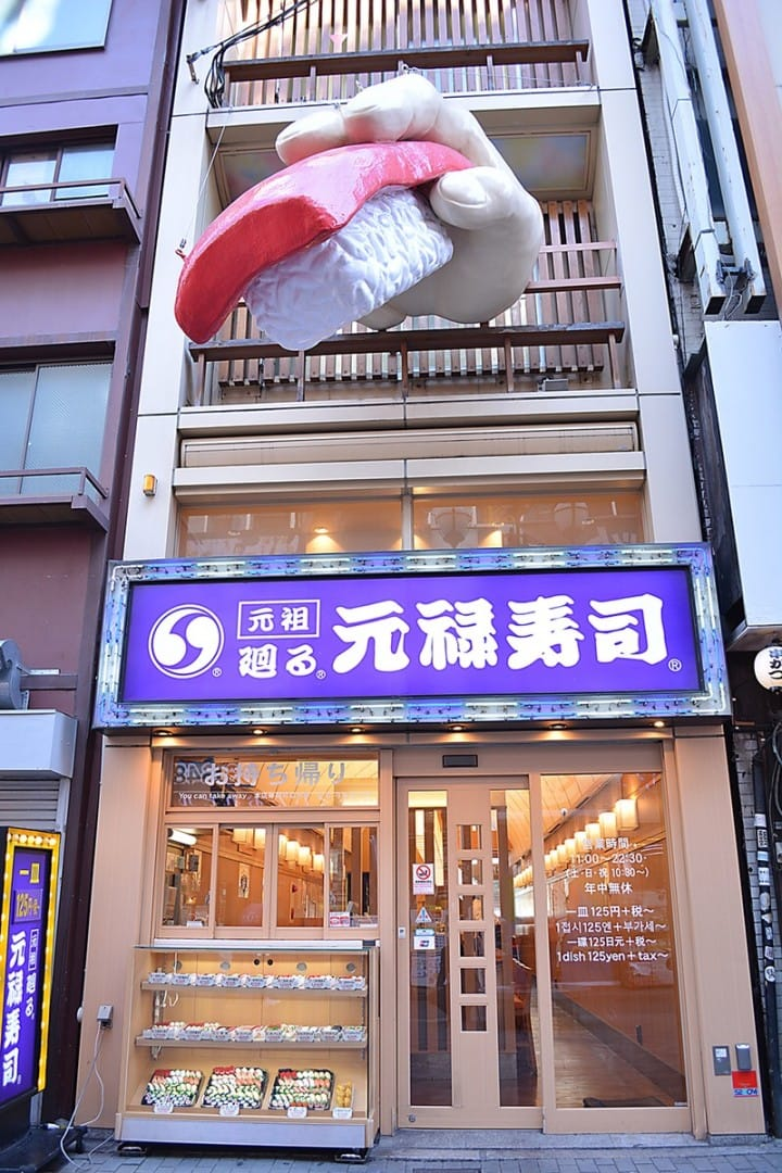5 Osaka Sushi Restaurants For Every Budget Matcha Japan