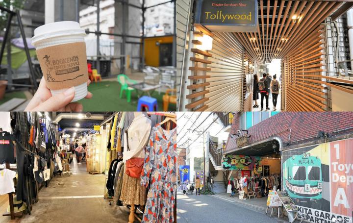 """到日本年轻人超爱去的街区,""""下北泽""""逛街散步看看吧"""