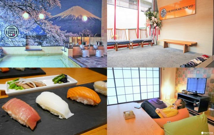 The Ryokan Tokyo YUGAWARA -Japanese Culture At A Relaxing Hot Springs Inn
