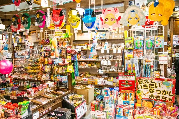 セントレア 吉田商店