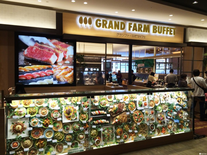 【旭川】吃遍北海道不用花大钱!GRAND FARM BUFFET百汇餐厅