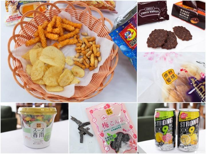 用2000日元买翻激安殿堂!零食伴手礼一次打包