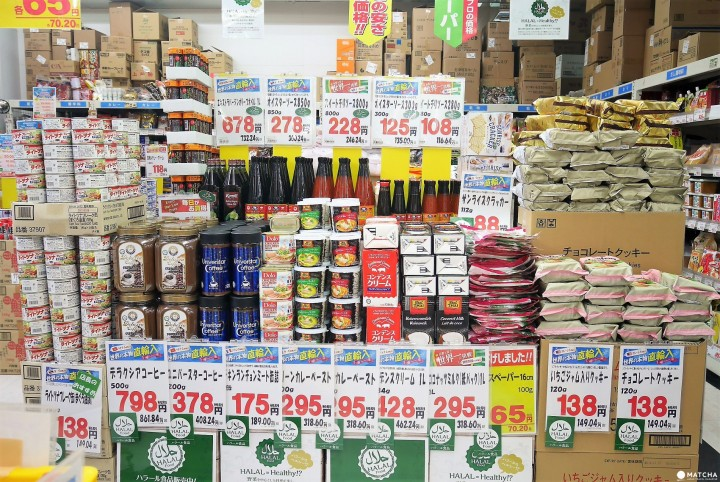 Souvenirs At Gyomu Super Buy In Bulk And Save Matcha Japan Travel Web Magazine