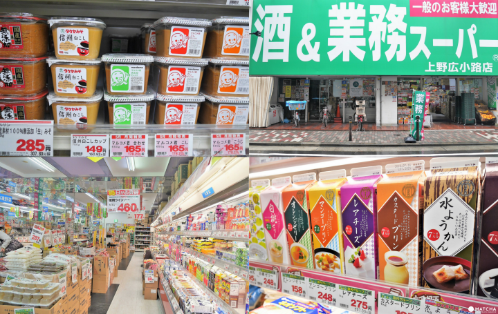 Souvenirs At Gyomu Super - Buy In Bulk And Save