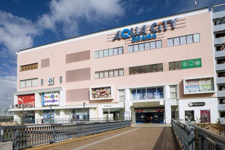 台場 AQUA CITY