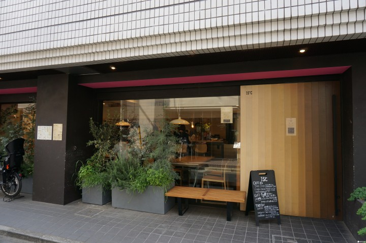 來去代代木公園尋找一家食出健康的咖啡廳15℃