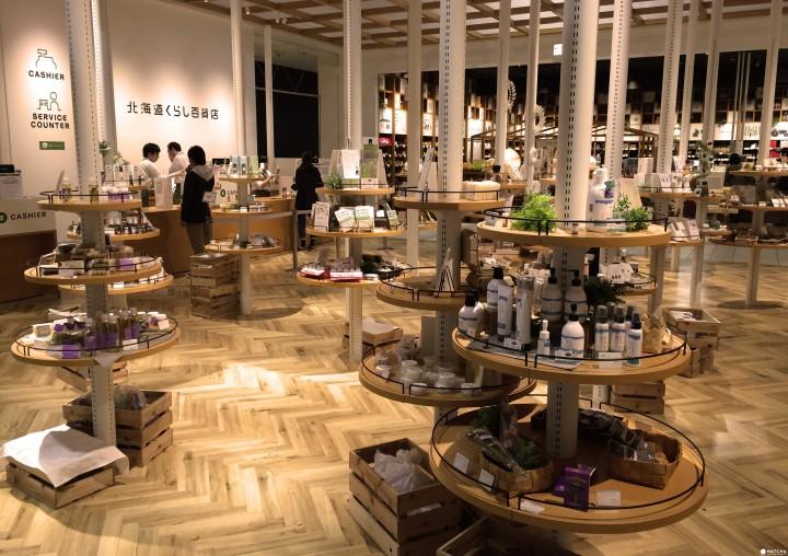 北海道生活百貨店