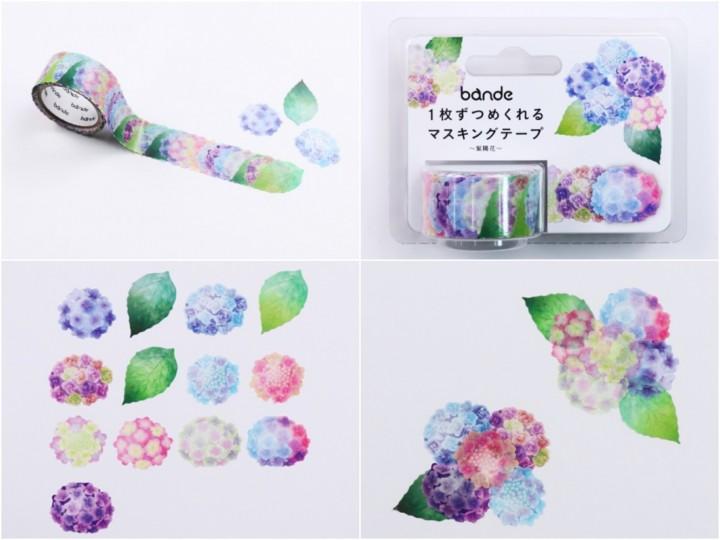 日本文具繡球花紙膠帶