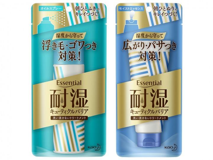 日本梅雨季夏天護髮產品