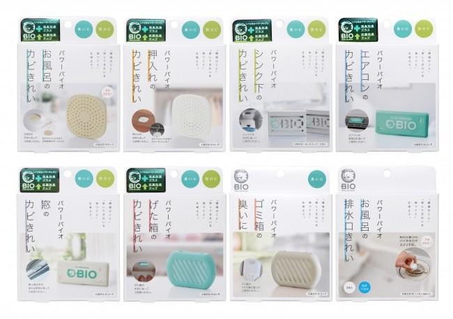 日本防臭抗菌防霉家庭用品