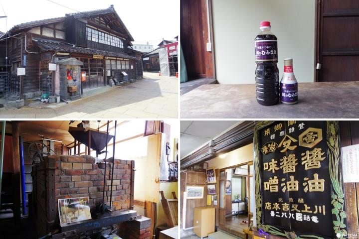 和食に欠かせない醤油、どうやって作られる?新潟県「発酵の町」で体験する醤油工場見学ツアー