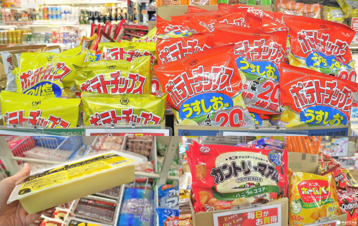 6 Must Try Snacks From Gyomu Super - Popular Treats At A Bargain!
