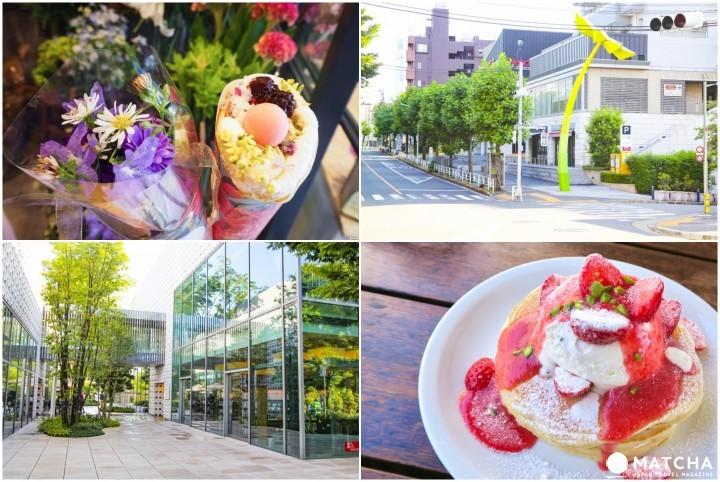 『代官山』甜的有气质逛的有品味的美食景点清单