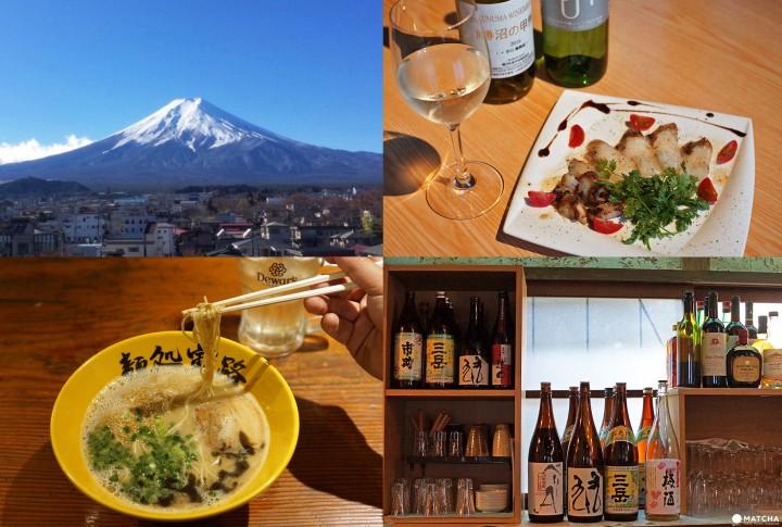 富士山の麓で夜の街を楽しもう!「新世界乾杯通り」はしご酒のススメ