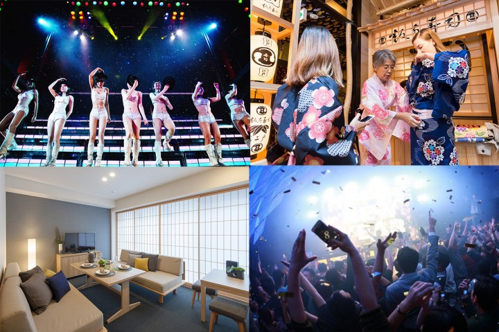Room Rates 35% Off In Roppongi! Enjoy Your Stay, Great Sushi And Nighlife