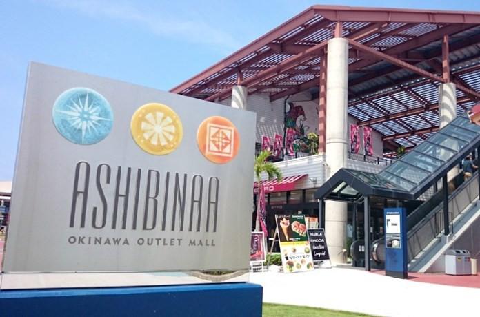 夏之沖繩 – 瘋吃瘋買盡在沖繩