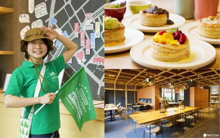 東京旅遊據點「星野集團 OMO5 東京大塚」,來體驗充滿驚喜的住宿