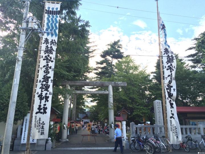 富良野神社例大祭
