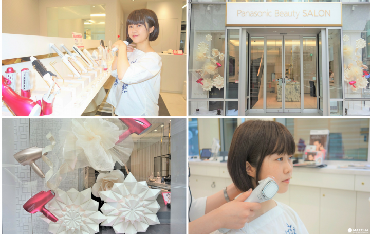 Panasonic Beauty SALON Ginza - Try DIY Beauty Treatments For