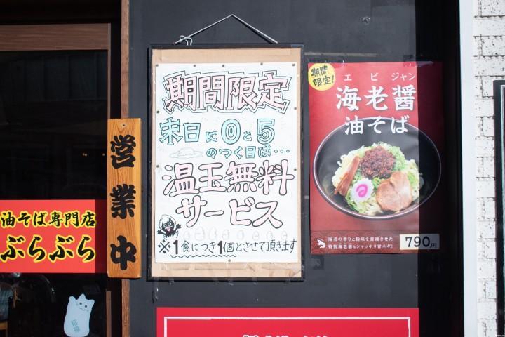 『港都橫濱最繁華商店街』伊勢佐木町商店街吃喝玩樂一次滿足!