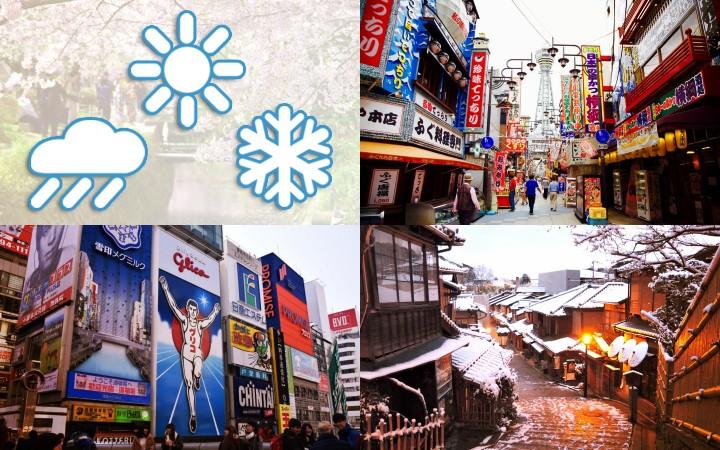 รู้ไว้ก่อนไปเที่ยวโอซาก้าและเกียวโต! สภาพอากาศและเสื้อผ้าเครื่องแต่งกายตลอดปี (Osaka & Kyoto)