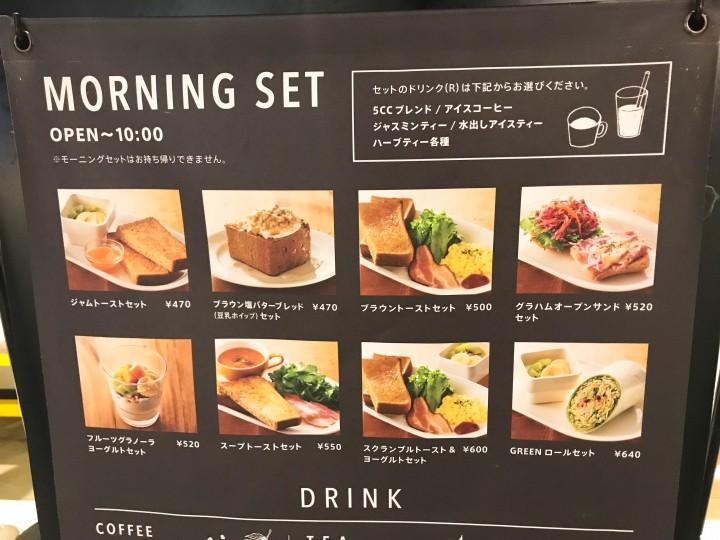 東京車站咖啡早餐 5 CROSSTIES COFFEE