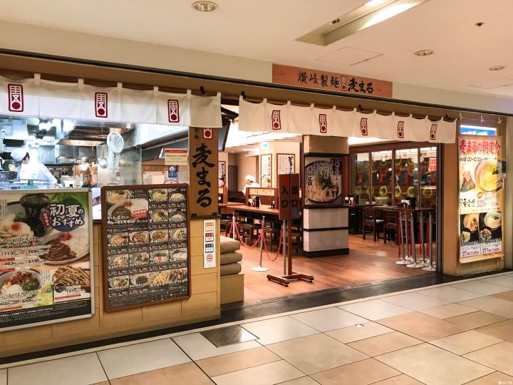 東京站早餐 烏龍麵