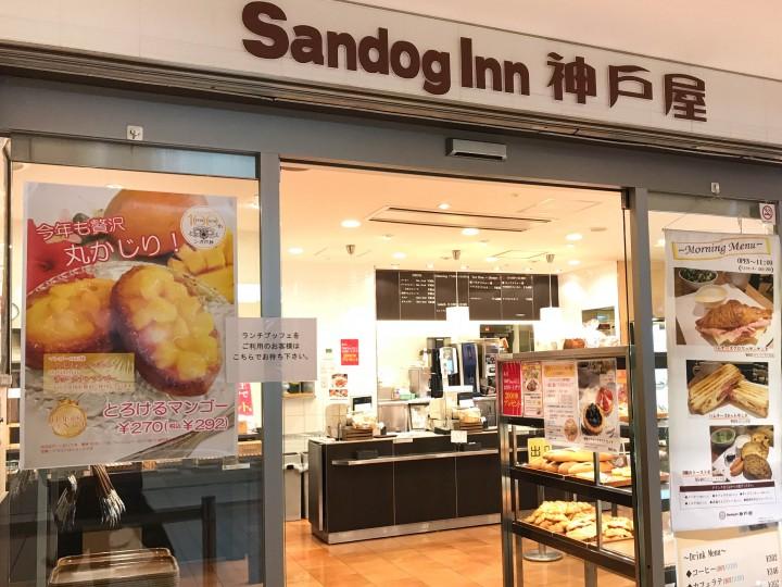 東京車站麵包 神戶屋早餐