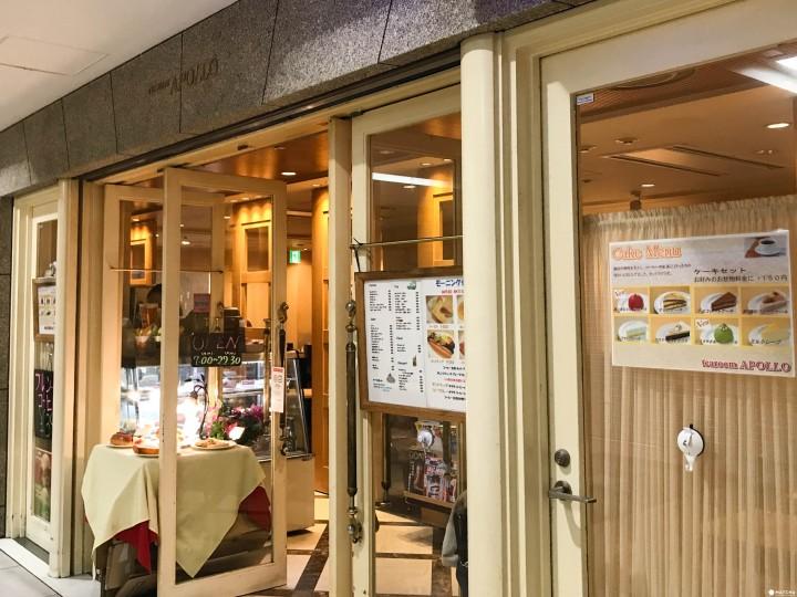 東京車站APOLLO咖啡