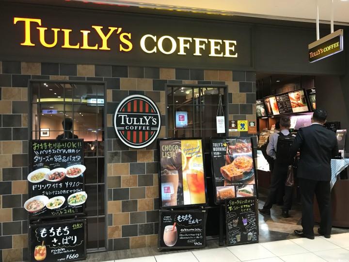 東京車站早餐Tully's Coffee