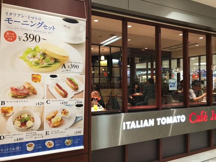 ITALIAN TOMATO Cafe Jr東京車站早餐
