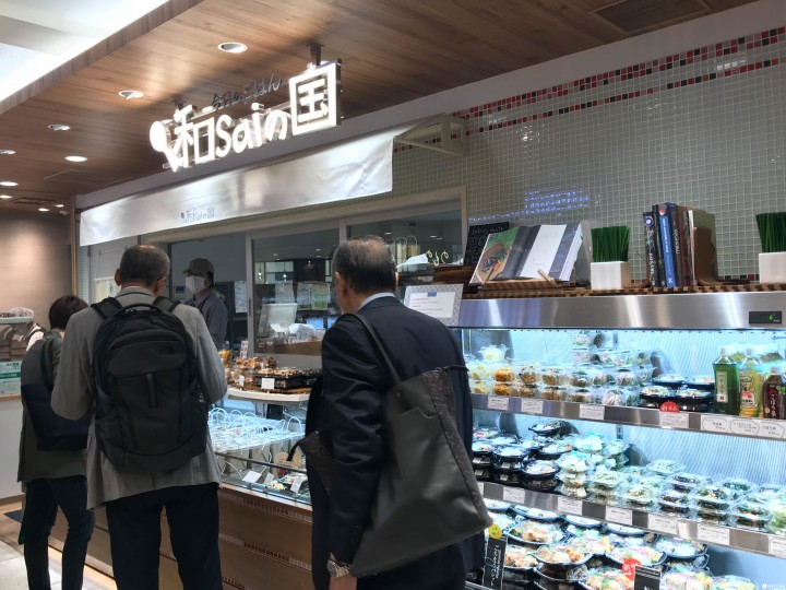 東京車站便當早餐