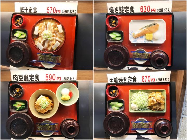 東京早餐 日式定食
