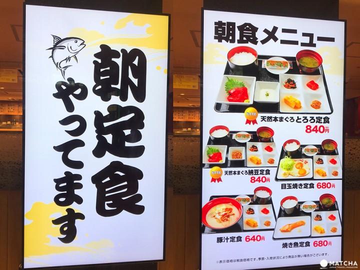 築地sushi好 和迴轉壽司店