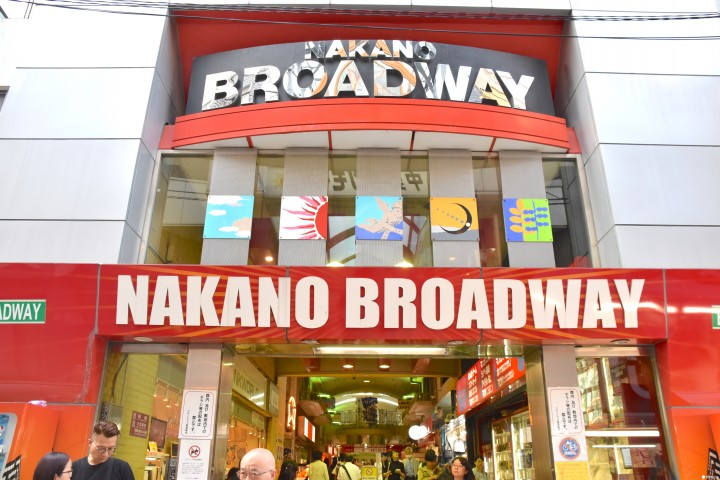 10 Things To Do In Nakano -  A Pop Culture And Shopping Paradise