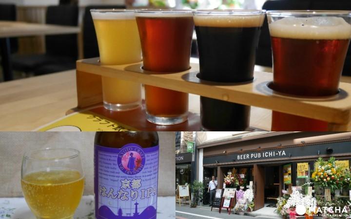 """来到京都吼答啦,让自己飘一下的""""地啤""""之旅"""